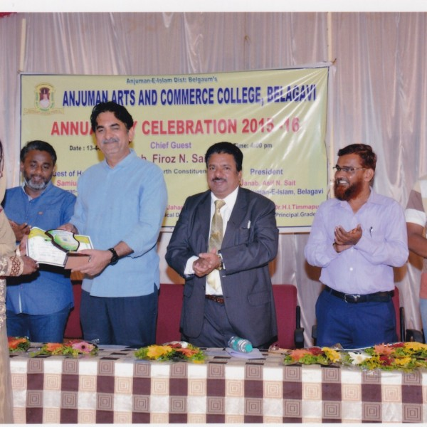 Chairman Prize distribution